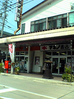 Iiyama_050717_142401