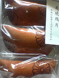 KikuyakiZangetsu_050524_105301