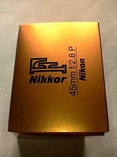 Kinbako_050911_125601