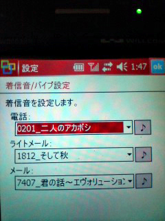 Melody_060108_014701