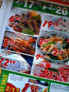 Mitsuwa_060225_102802
