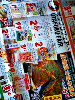 Mitsuwa_060225_103301