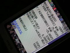 PAKE-SHI_SEZU_PICT0619