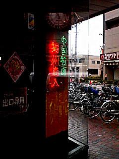 Yang-shu_051029_120702