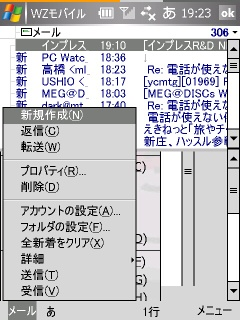 Beta3_20061031192346