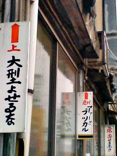 Butsukaru_061215_083001_0001