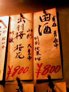 Denshu_070330_212501