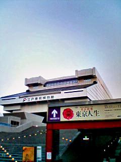 Edotokyo_museum_061223_163401_0001