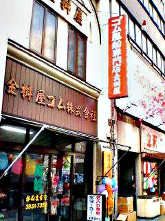 Fusen_070123_151701_0001