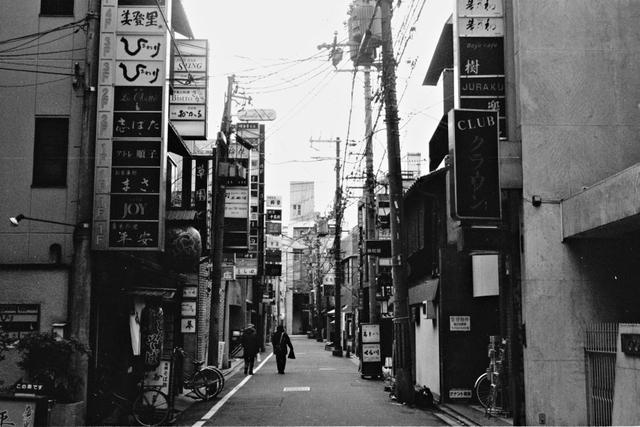 Futari_20070108_02_02
