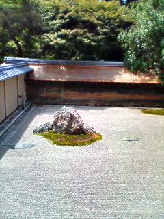 Gardens_060610_103002