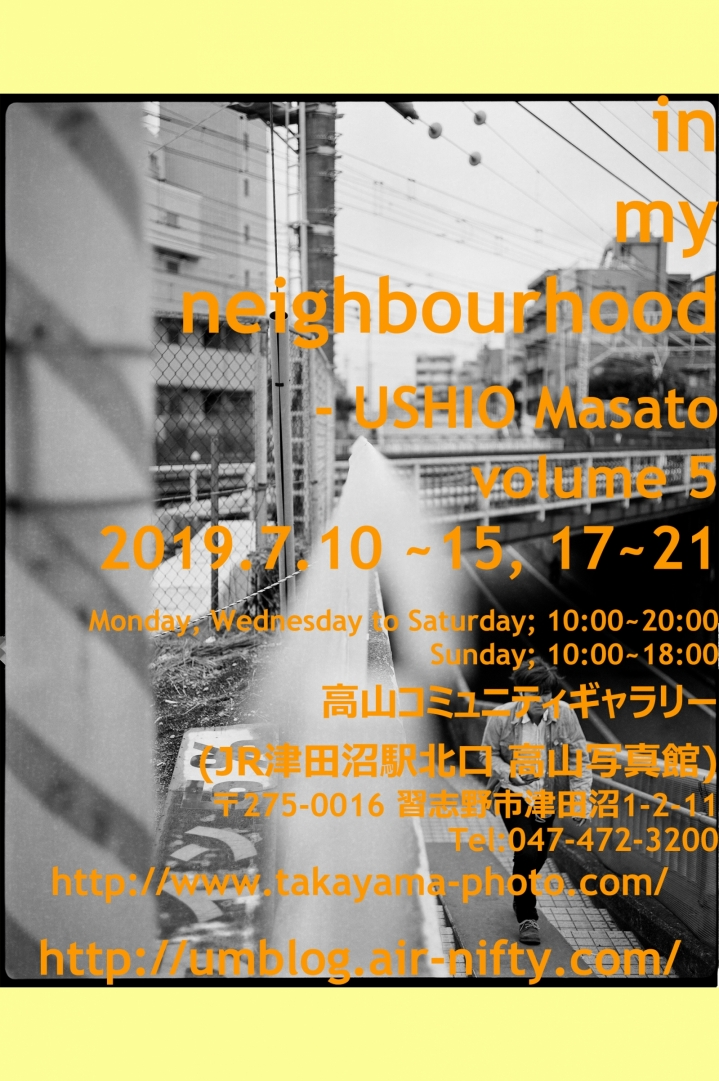 In_my_neighbourhood_vol5_ad81