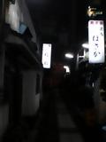 karasumori041126_182401