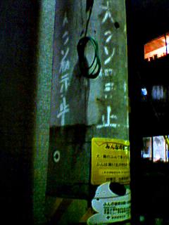 Kinshi_061215_204401_0001