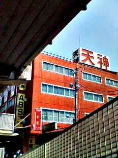 Kodachrome_070504_135301_0001