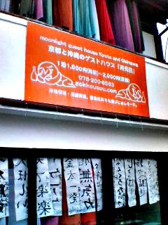 Murasakino_070107_164501_0001