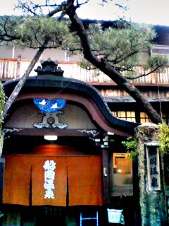 Murasakino_070107_164601_0001