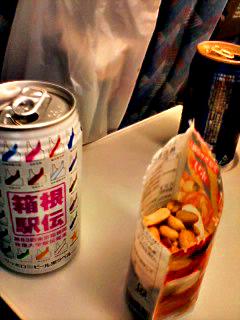 Nagoya_070106_082301_0001