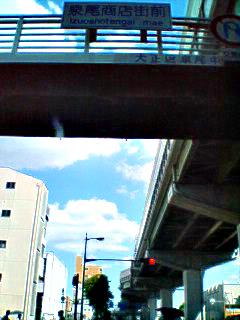 Naniwa_060903_140201_0001