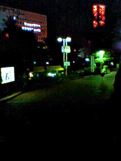 Natsudanuma_060818_222201_0001