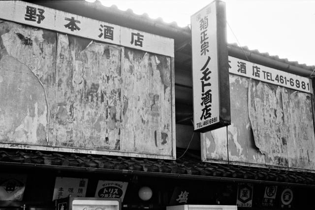 Nomoto_20070107_20