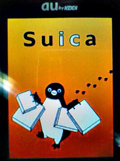 Penguin_okaimono_img039