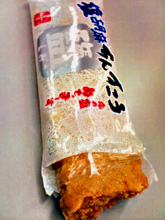 Salt_sesame_070320_182801_0001