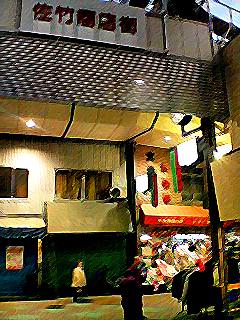 Satake_blvd_061203_164302_0001