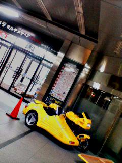 Sidecar_070405_233401_0001