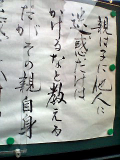Toshoku_01_060609_093101