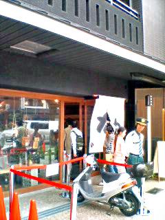 Toshoku_05_060609_120401