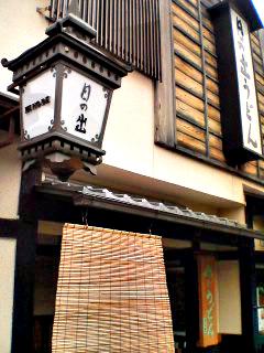 Toshoku_060610_140401_0001