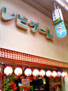 Toshoku_07_060609_145801