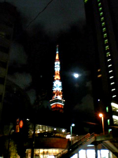 Tower_060807_212701_0001