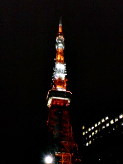 Tower_061003_191902