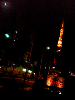 Tower_061011_224901_0001