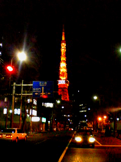 Tower_061228_202301_0001