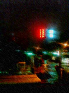 Tsudanuma_foggy_060520_003901_0001
