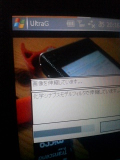 Ultrag_070526_201602