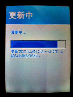 Updating_060825_123501_0001