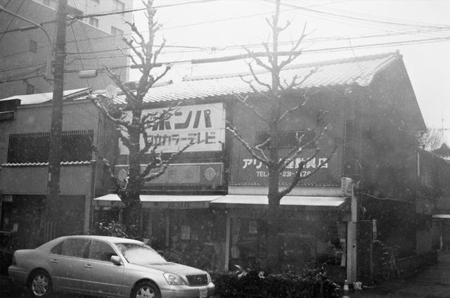 Yuki_20070107_10