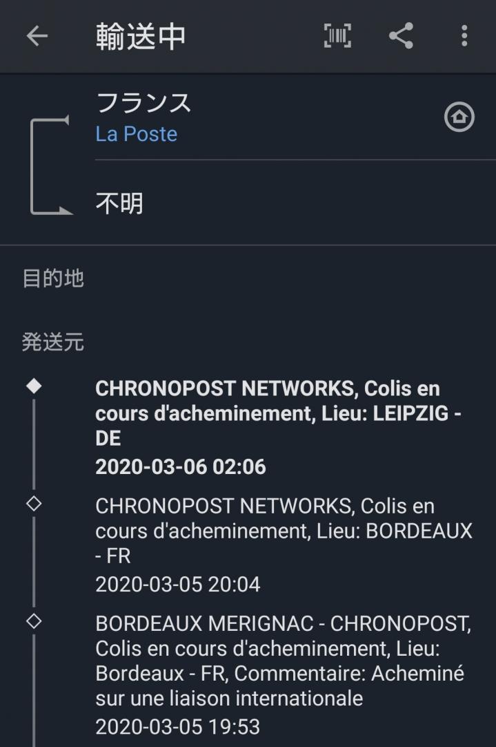 Screenshot_20200306175004